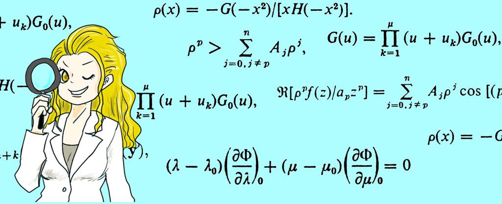 バンド活動勝利の方程式