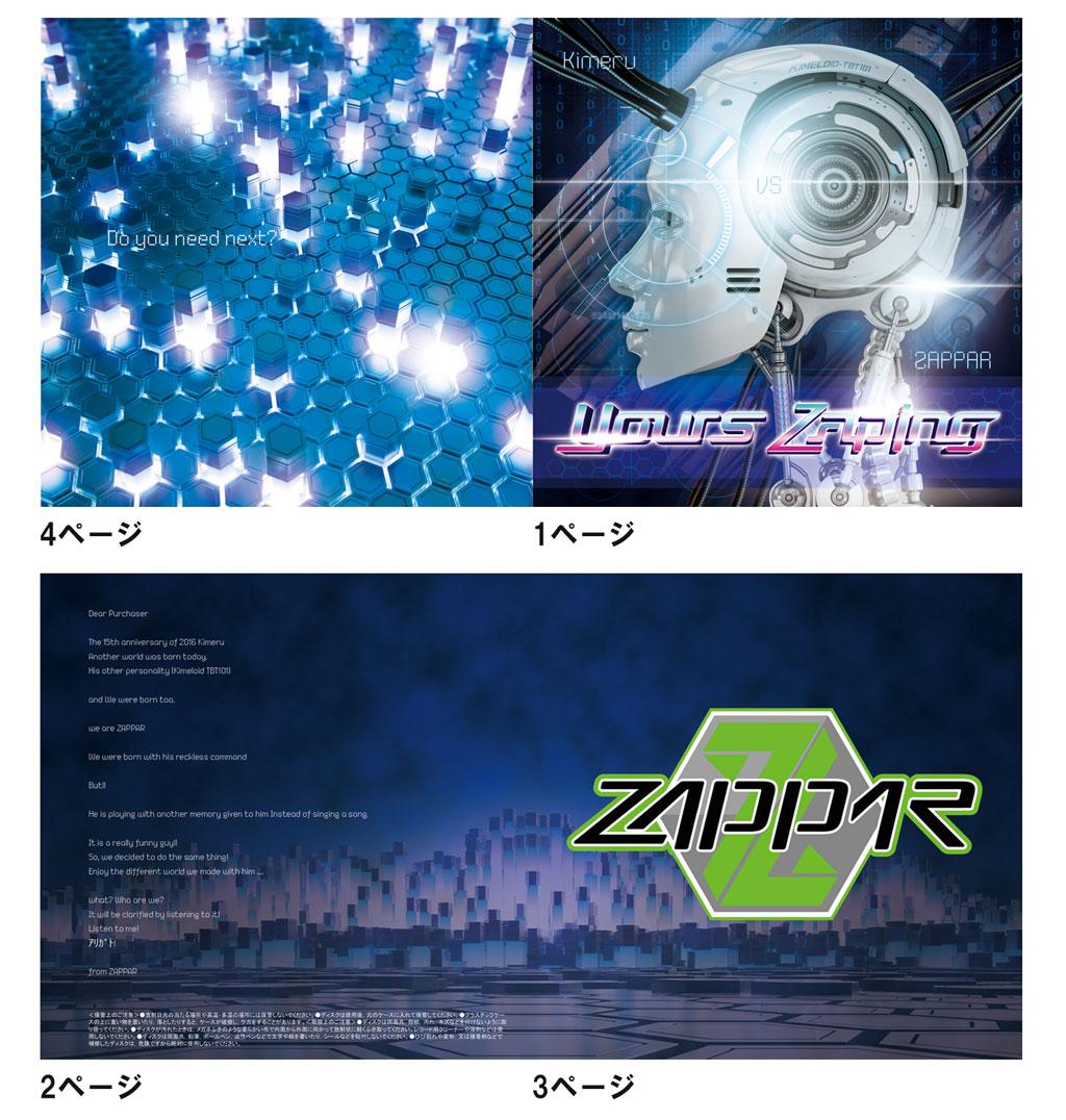 ZAPPARのCDジャケット