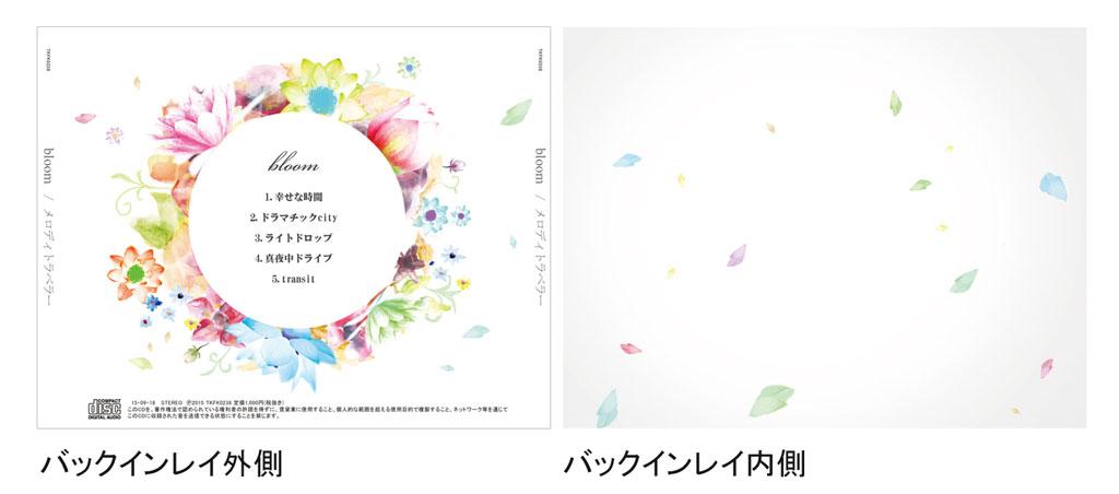 bloomのCDジャケット_バックインレイ