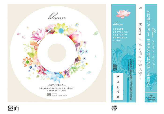 bloomの帯のデザイン