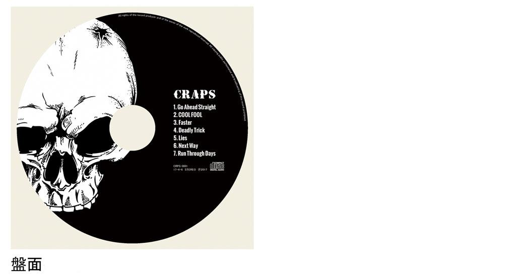 craps CDジャケット 盤面