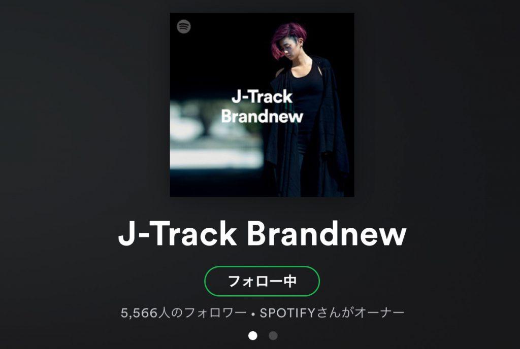 J-Track Brandnew