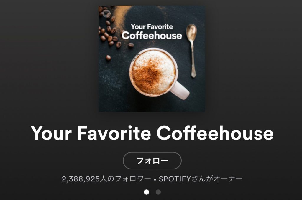 Your Favorite Coffeehouse