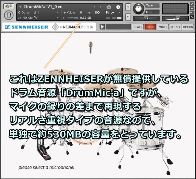 DTM-DRUM
