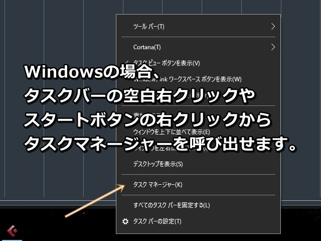 Windows-Support