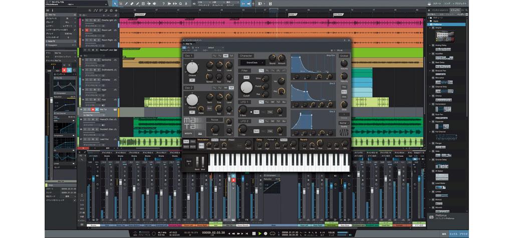 リバーブ DTM Studio one