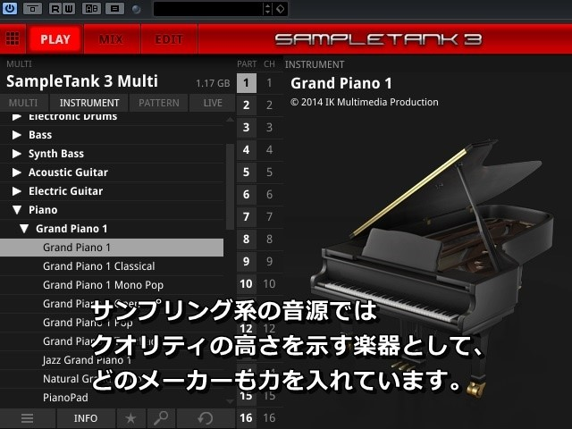 DTM Grand Piano