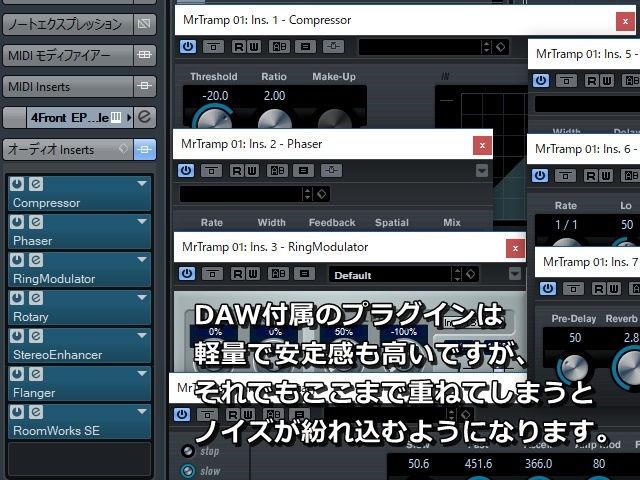 DTM noise
