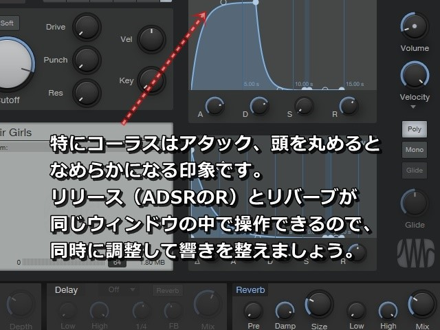 studio-one-prime5