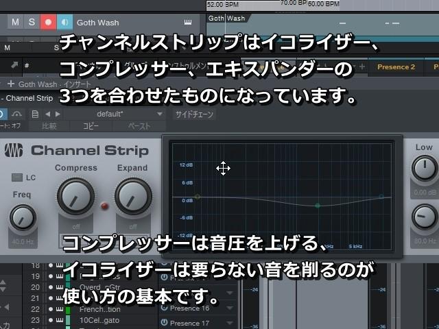 channel-strip
