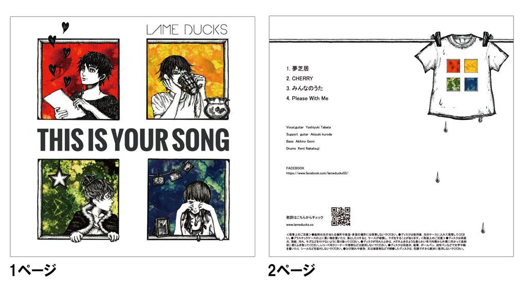 Lame DucksのCDジャケットを作成しました。