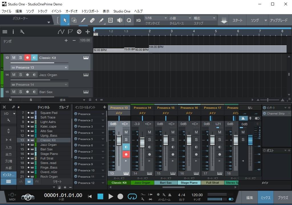 studio-one-prime