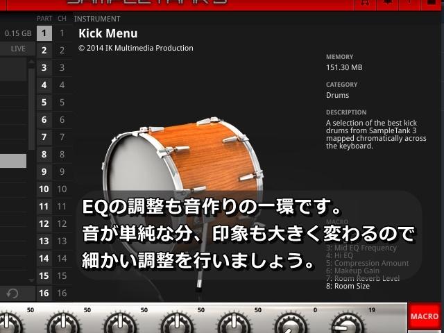 bass-drum2