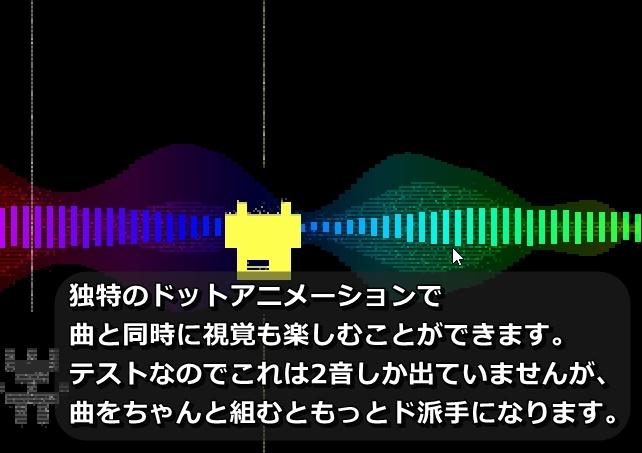 Pixi-Tracker