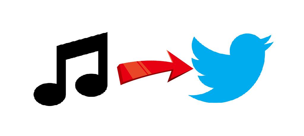 Twitter ツイッター 音源 アップロード 投稿 シェア