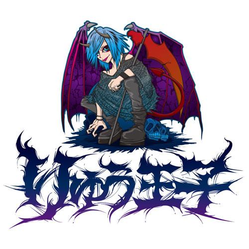 キャラクター メタルロゴ